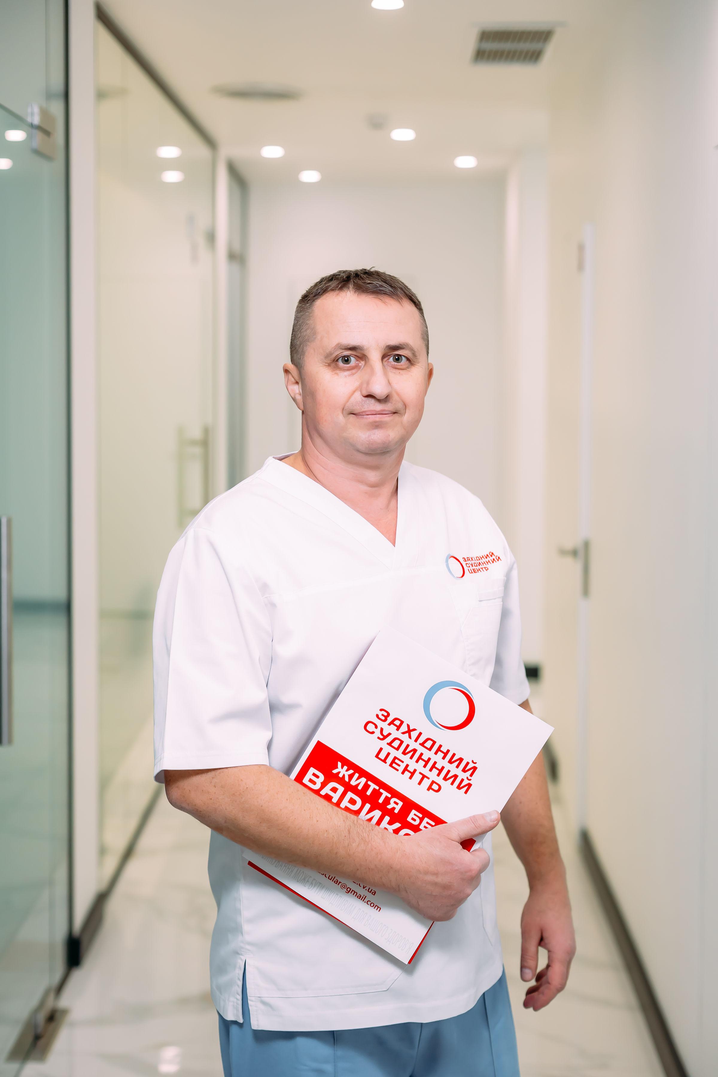 Брагар Олександр Миколайович